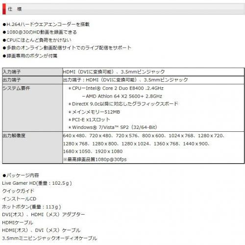 3_20130122204341.jpg