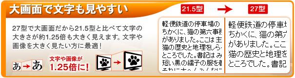 banner02_03_20130712191503.jpg
