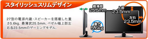 banner02_04_20130712191505.jpg