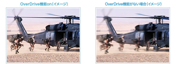 overdrive_20130712191042.jpg