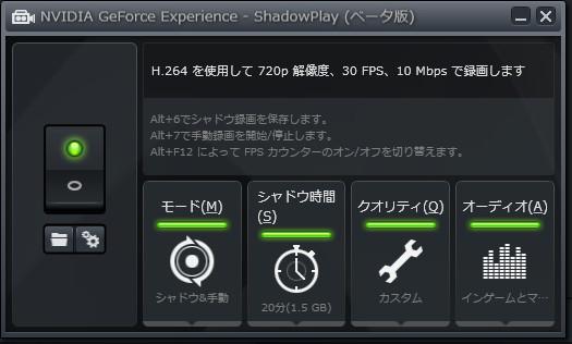 shadowplay_3