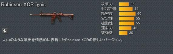 robinsonxcrignis2