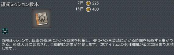 goeijidou2