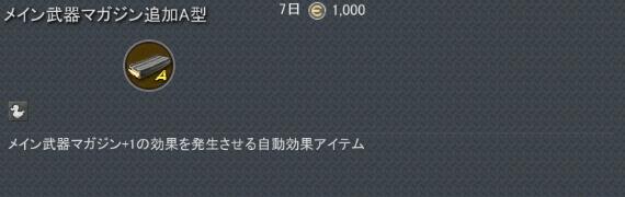 main3