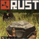 rust_150