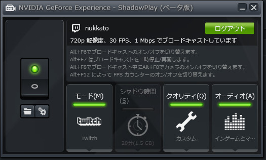shadowplay_9