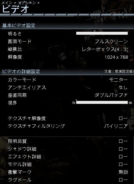 titanfall_video_option