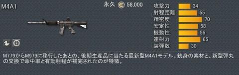 m4a1_480