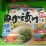 nukatto_blog_150