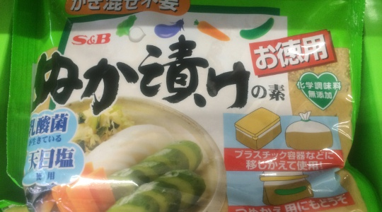 nukatto_blog_540