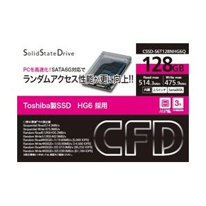 cssd-s6t128nhg6q_300