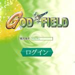 god_field_150
