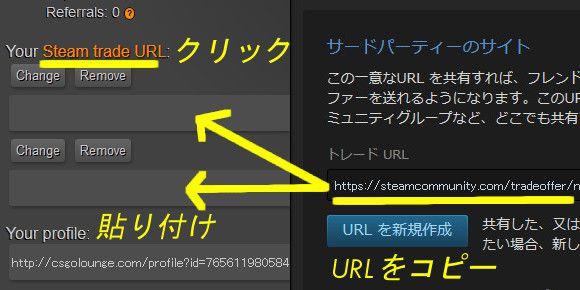 Steam cs go trade url case simulator 2 скачать