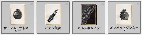 starwars_battlefront_bestcard_5