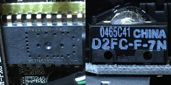 cougar_sensor_switch_580