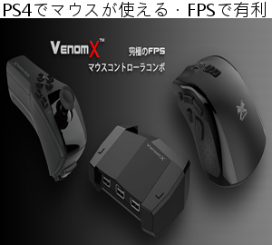 venomx4